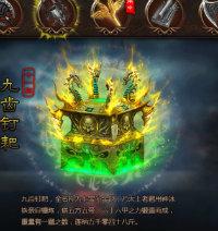 chenhui861213