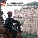 yuanlpz