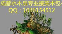 ying789632145