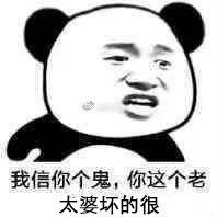 jialichuan